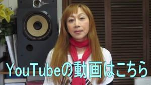 YouTubyukimura